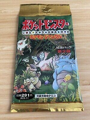 Pokemon Japanese Jungle 1995 Booster Pack Sealed Rare