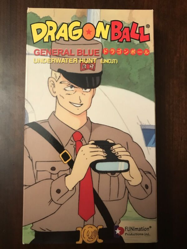 Dragon Ball Underwater Hunt Uncut VHS General Blue Saga DBZ Rare Vintage Tape