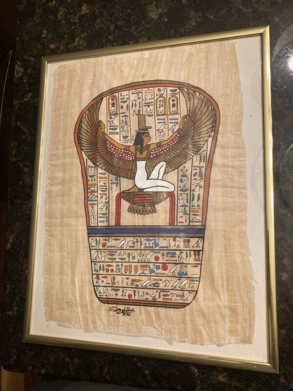 """Egyptian Papyrus """"Isis Tablet"""" - Hand Painted And Artist Signed Papyrus Paper"""