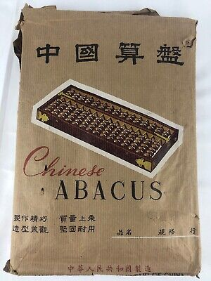 Chinese Lotus-Flower Wooden Abacus 9 Rods 63 Beads Black with Original Package