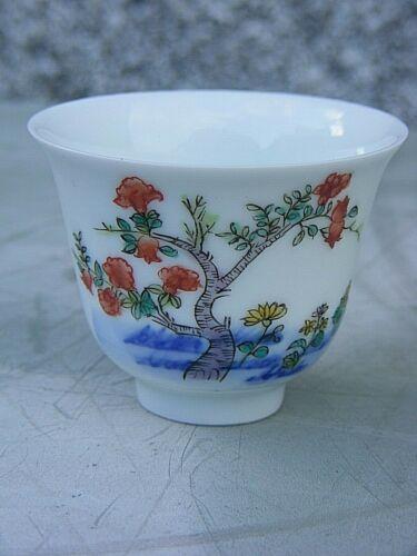 CHINESE TEA BOWL  REPUBLIC PERIOD