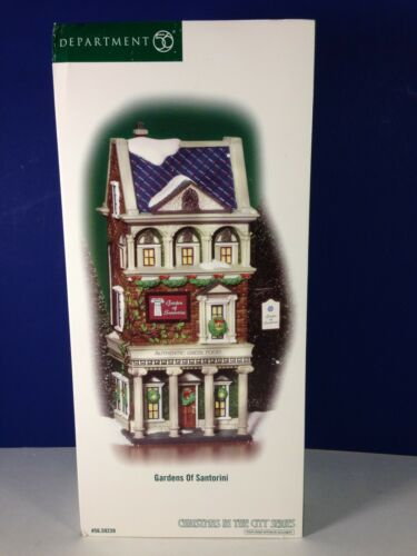 Dept 56 CIC Christmas in the City GARDENS OF SANTORINI 56.59239 Brand New!