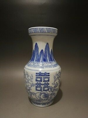 Antique Chinese Porcelain White And Blue Vase ( Double Happy Character )