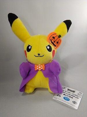 BANPRESTO POKEMON Sun and Moon Halloween Plush toy figure strap Pikachu - Sun And Moon Halloween