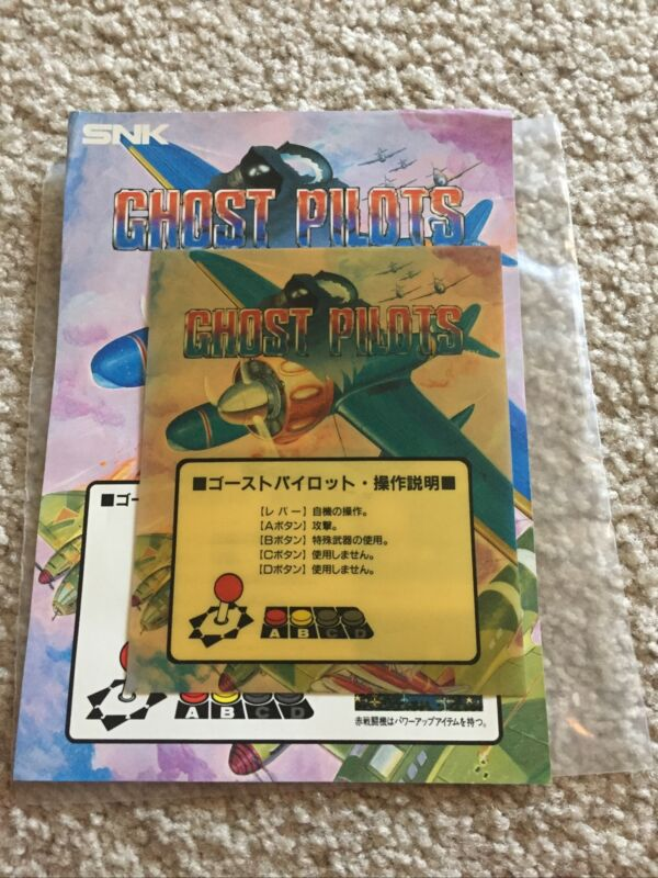 Ghost Pilots MVS - Marquee + Flyer + Baggie Only - Authentic