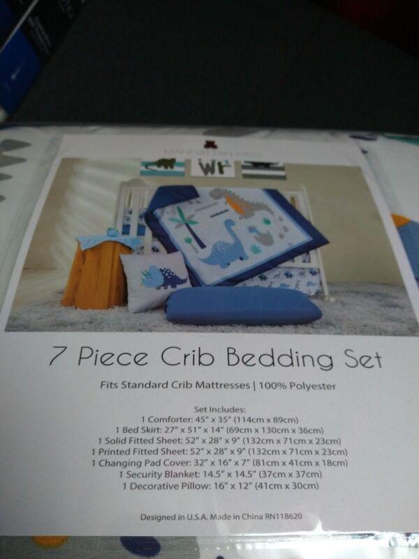 MANHATTAN KIDS 7pc Crib Bedding Baby Dino