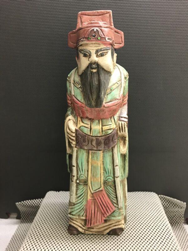 Vintage Chinese Figurine