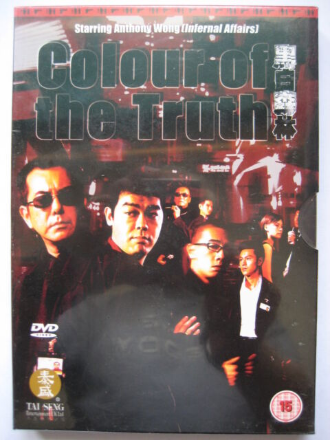 Colour of the Truth, Anthony Wong [DVD, 2003] NEW SEALED Region 2 PAL