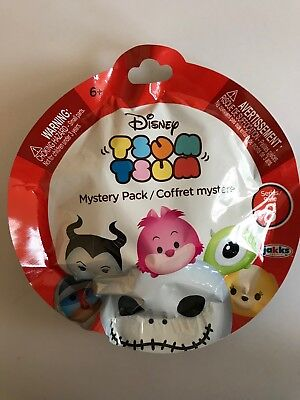 Disney Vinyl Tsum Tsum #111 PLUTO Medium Mint OOP