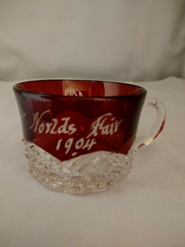 EAPG - Button Arches Punch Cup - 1904 World
