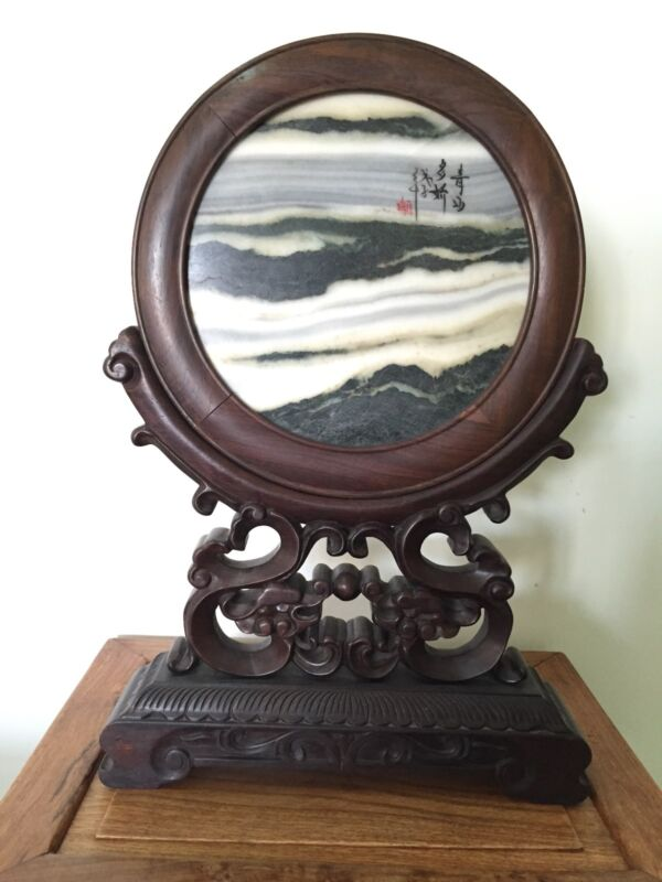 Rosewood table plaque Chinese Antique