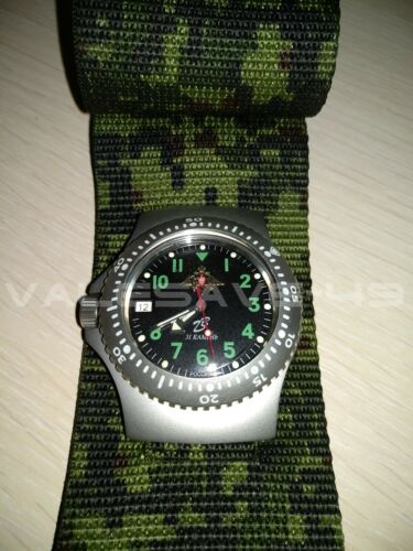 Military watch Ratnik 6E4-2. Special wrist watch of the Russian army. New.