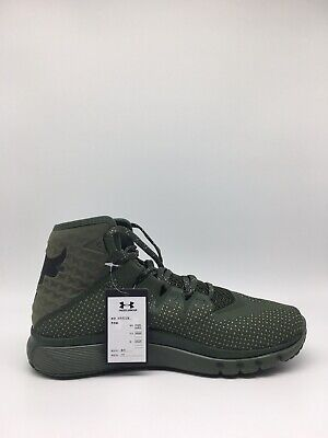 Under Armour Project Rock Delta DNA Dark Green Training Shoes 3020175-300 Sz 8.5