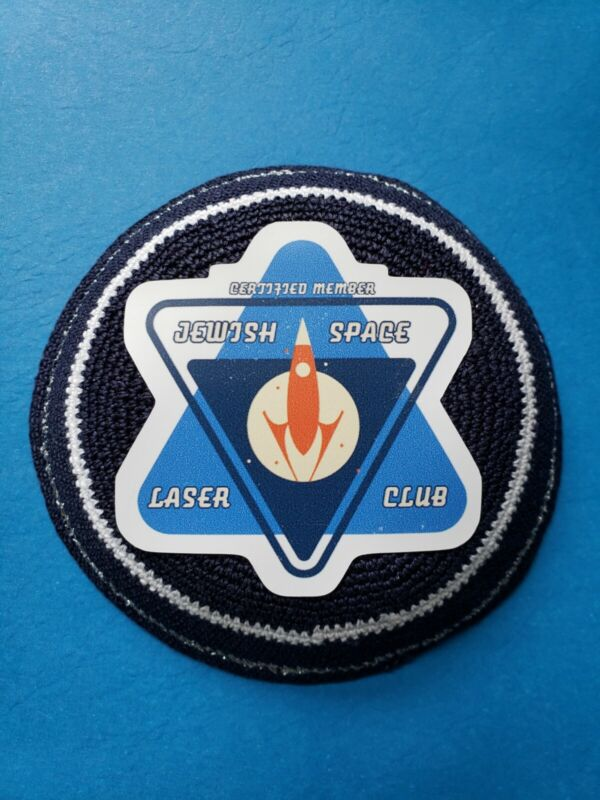 "Jewish Space Laser Program Dark Blue Kippah Yarmulke ""Dynamite w/a Laser Beam"""