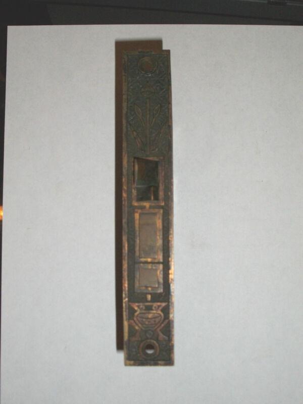 Antique Eastlake Door Lock