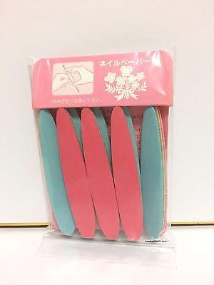 JAPAN P.SHINE P SHINE PSHINE NAIL BEAUTY PAPER FILE CUSHIONED EMERY PADS(8pcs)