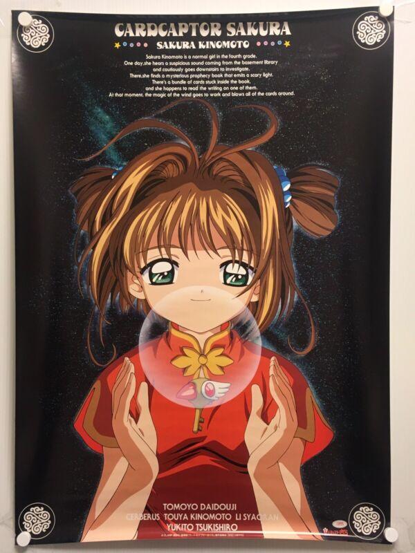 【Roll Type】CARDCAPTOR SAKURA:Sakura Kinomoto B2 size Original Poster