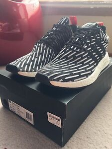 NMD R2 VNDS