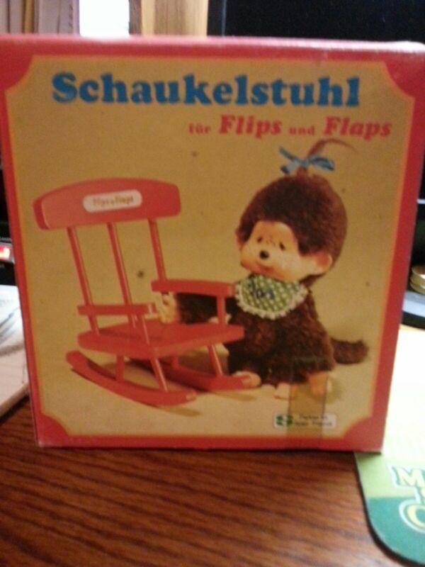 Vintage 1974 Monchhichi,Monchichi, Munchichi Furniture Rocking Chair MIB RARE