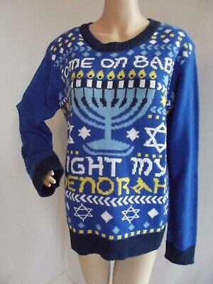 Come On Baby Light My Menorah Medium or Large Hanukkah Ugly Christmas Sweater ()