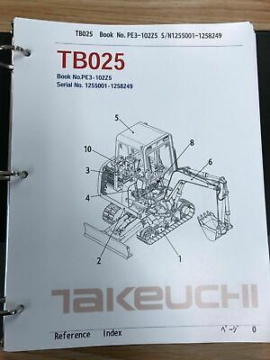 Takeuchi Tb020 Parts Manual Sn 1205001-1205750 And Up Free Priority Shipping