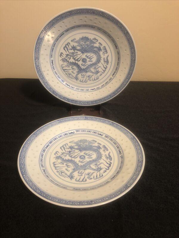Vintage Porcelain Rice Pattern Dragon Design Plates Set Of 2 10'n