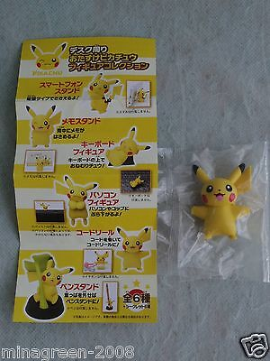 HTF JAPAN Pokemon Center Limited Gashapon Help PIKACHU Series Figure Cord Reel