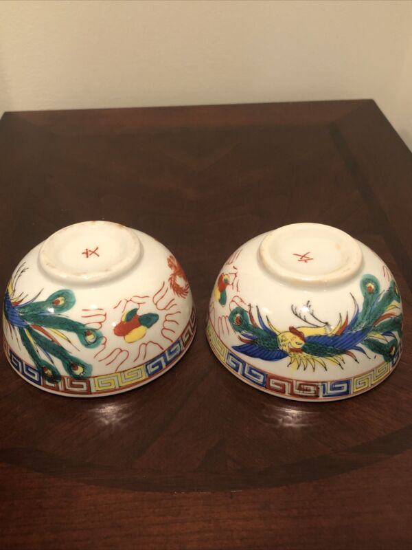 Pair Asian Chinese Rice Soup Bowls Dragon Phoenix Hand Painted Ceramic