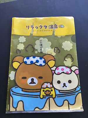 Re-ment Sanrio Hello Kitty Rilakkuma Relaxing Onsen Clear Folder File Used 2008