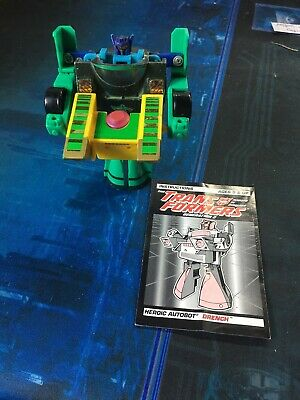 Transformers DRENCH G2 With Book Color Change Complete Vintage in USA 1992