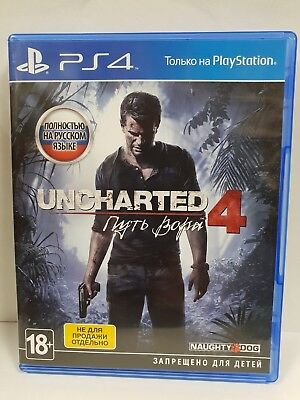 Uncharted 4: A Thief's End PS4 Great condition segunda mano  Embacar hacia Mexico