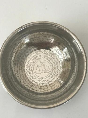 islamic magical bowl طاسة الخلاص, وعاء الشفاء, سلطانية الفزعة, طاسه الرغبه الخضة