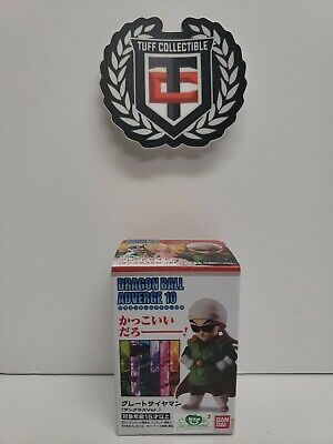 Bandai Dragon Ball Z Adverge 10 Mini Figure Toy Great Saiyaman Sunglasses (Dragon Ball Z Sunglasses)