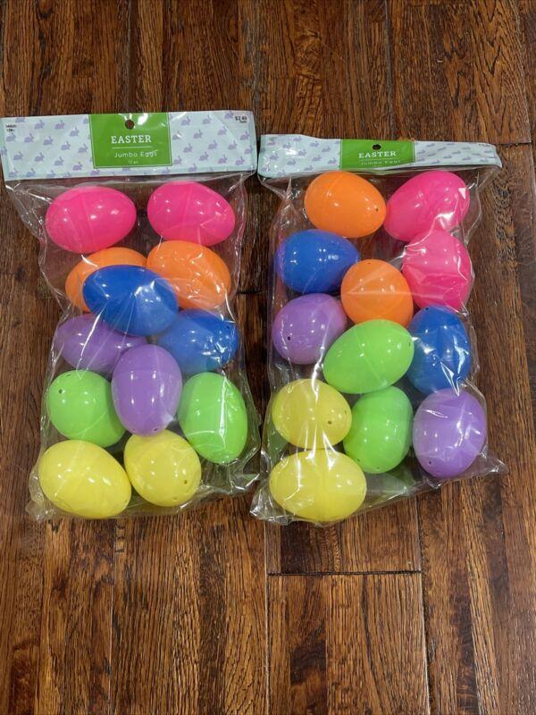24 Bulk Plastic Tillable Easter Eggs New Sealed! Multi Color