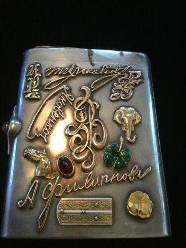 Antique Russian silver and gold cigarette box