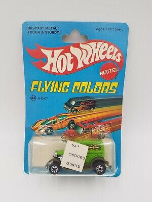 HOT WHEELS FLYING COLORS A-OK BLACK WALL ©1975 Vintage! Excellent!! NOS!!!