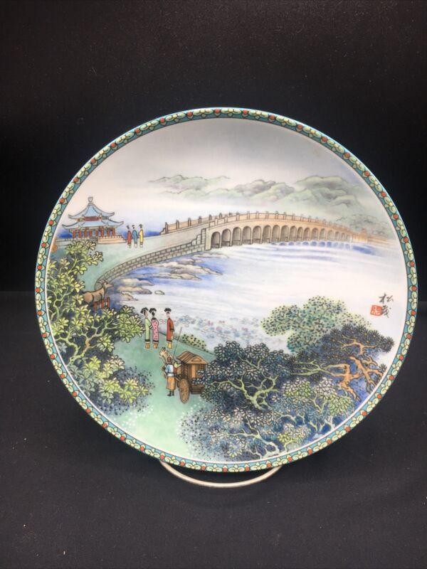 Imperial Jingdezhen Porcelain 1989 Oriental Collector Plate ~