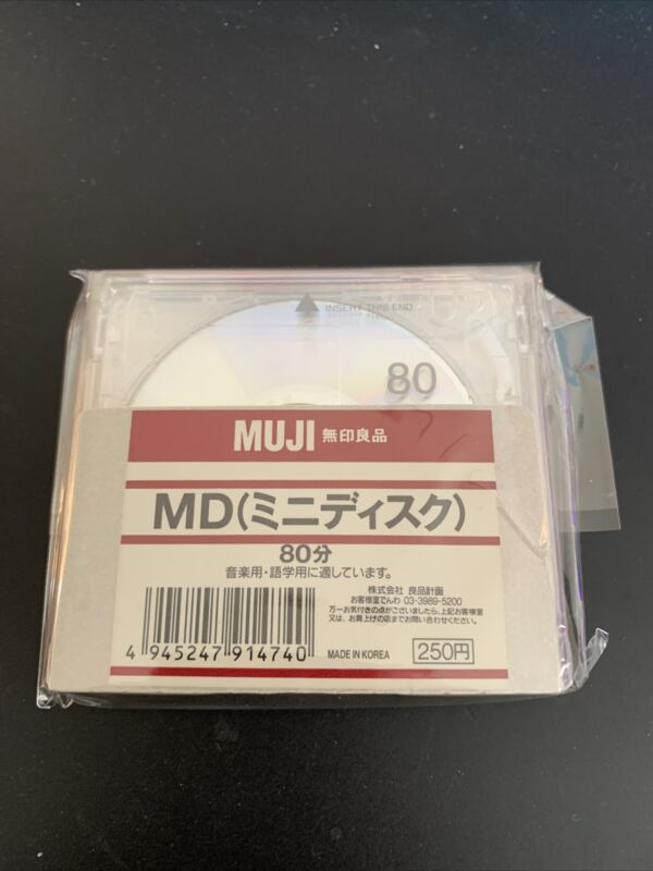 MUJI MD Minidisc 80 - Brand New - As Seen On Kanye West's Yandhi