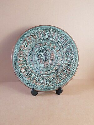 20thC-Vintage Greek Pottery Wall Plate Plaque- in Ancient Style-Carved Figurines