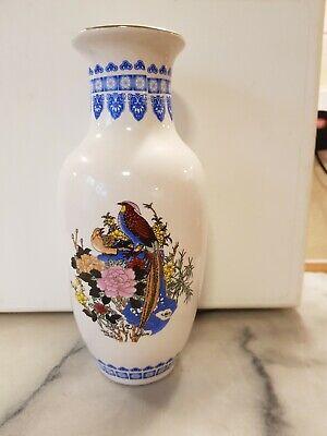 Small Ceramic Oriental Vase  Excellent Condition H 21.5cm