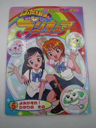 Futari wa Precure Pretty Cure Kodansha no TV Picture Book Ehon #5 Japan USED