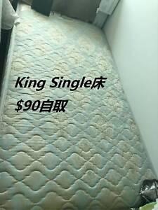 King Single Base and Mattress