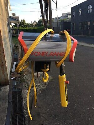 Kone Cranes 12 Ton Electric Hoist