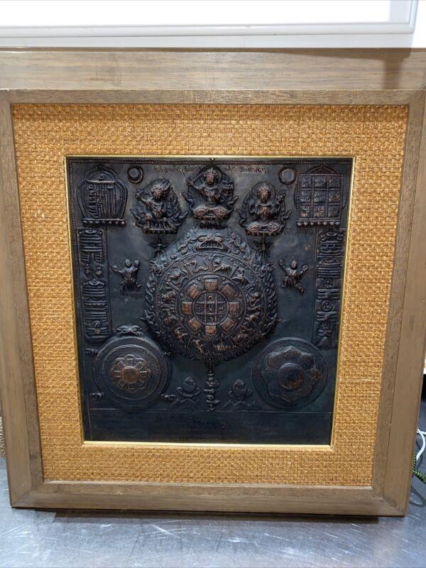 Vintage Tibetan Mandala Copper Repousse Framed Hanging