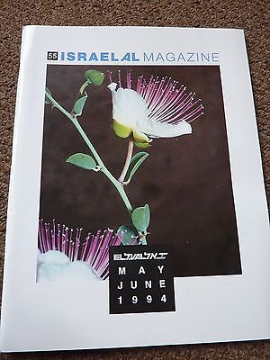 ElAL Israeli Airlines inflight magazine May/June 1994 featuring TelAviv & Masada