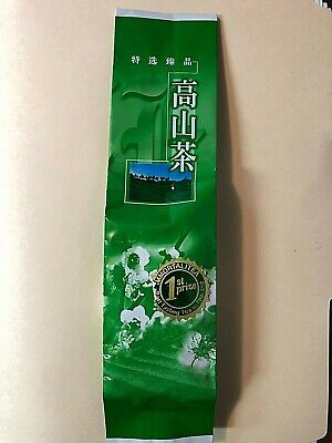 IMMORTALITEA Jiaogulan Herbal Leaf Tea   Organic 30g Bag - Rated 1st Prize