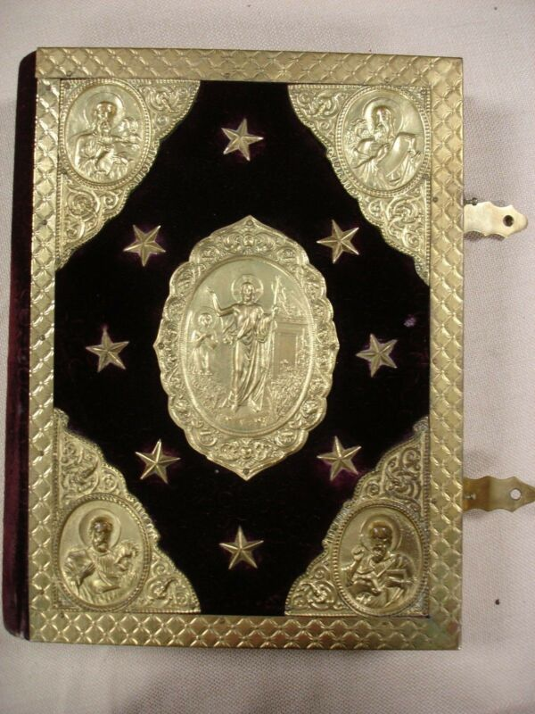 Eastern European Bible 19th Century FOLIO - FBHP-2