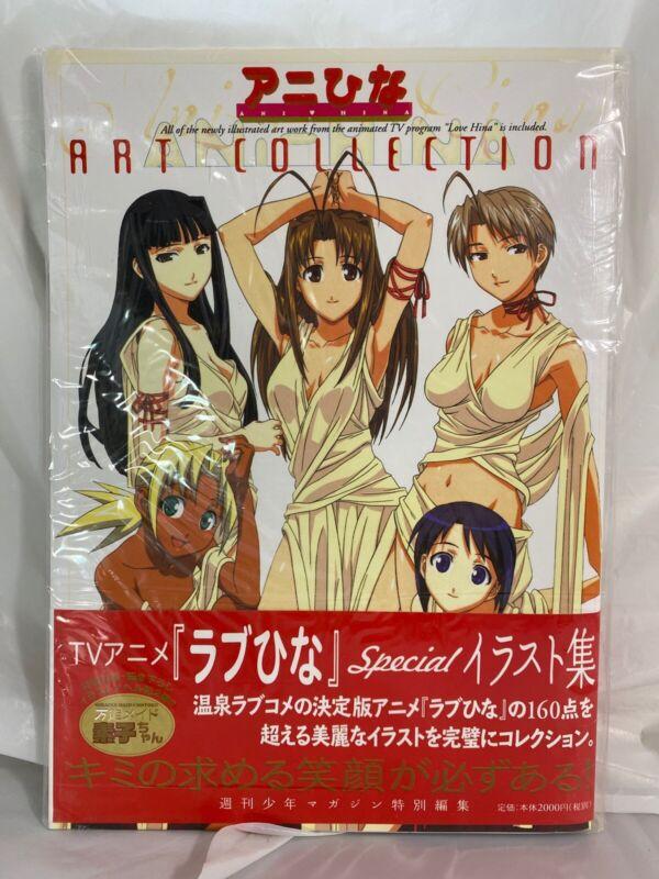 アニひな Ani Hina (ラブひな Love Hina) Art Collection KCDX1436 Sealed Brand New