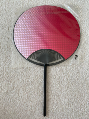 Japanese Hologram 3-D Red Ombre Paper Fan Uchiwa