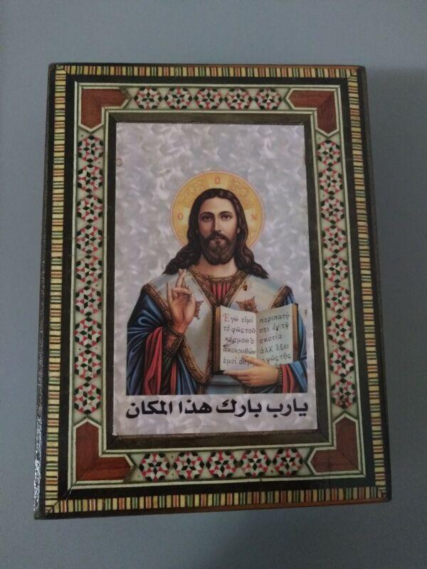 Jesus Wood Jewelry Box - Christ Orthodox Catholic Easter Christmas Church Icon
